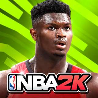 NBA 2K Mobile Basketball Cheats Online – Leadership