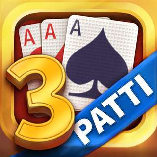 Teen Patti by Pokerist Cheats
