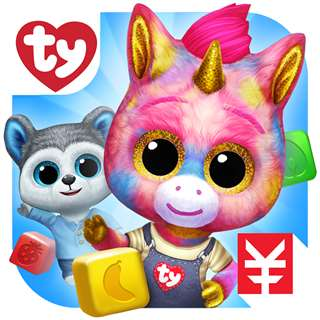 Ty Beanie Blast - Puzzle Game Cheats and Hacks