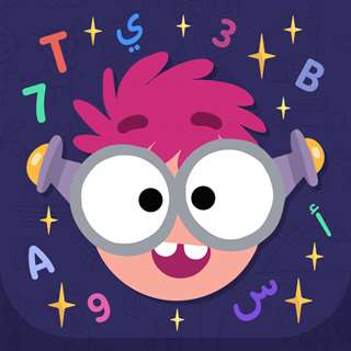 Cheats and Hacks for Makooky Kids Stories & Songs