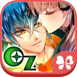 Oz+ / Shall we date? Cheats