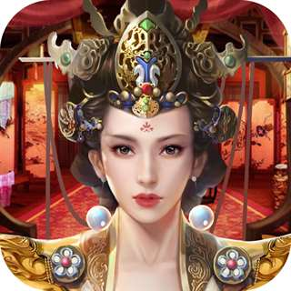 Cheats and Hacks for Emperor and Beauties
